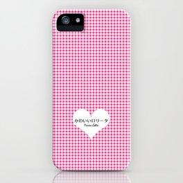 Japanese Kawaii Lolita - Tiny Heart iPhone Case