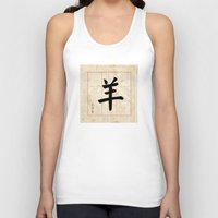 goat Tank Tops featuring GOAT  by Calligrapher
