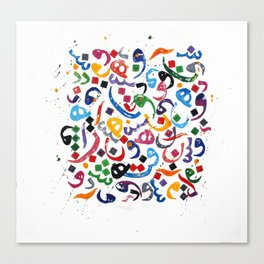 Persian calligraphy Canvas Print
