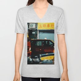 Taxicab Driver (Color) Unisex V-Neck