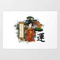 Jpan Woman Art Print