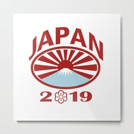 Japan 2019 Rugby Oval Ball Retro Metal Print