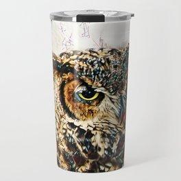 Tiger Of The Air Travel Mug