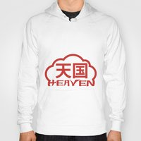 heaven Hoodies featuring Heaven by biblebox