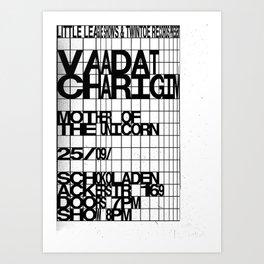 Vaadat Charigim Art Print