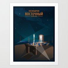 Vostochny Cosmodrome Art Print