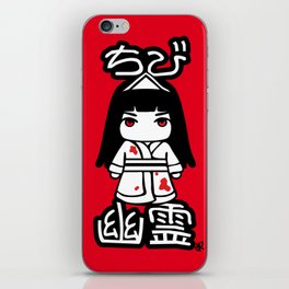Chibi Yurei iPhone Skin