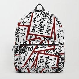 NARUTO: Paper detonator Backpack