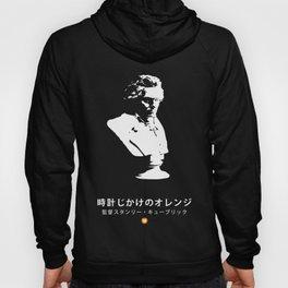 Clockwork Beethoven - Japan Hoody