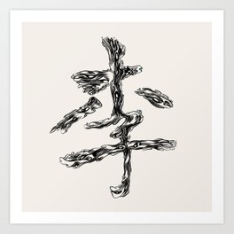 Li Art Print