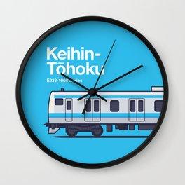 Tokyo Keihin-Tohoku Line Train Side Profile Wall Clock