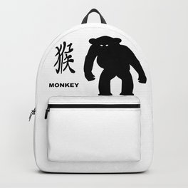 Chinese Year Of The Monkey Backpack