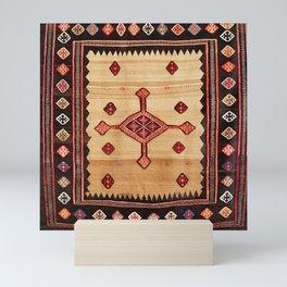 Varamin Ru Khorsi North Persian Table Cover Print Mini Art Print
