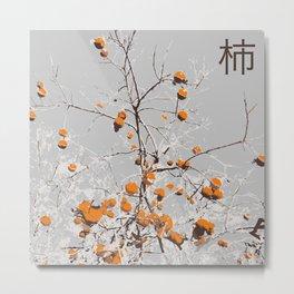 Kaki Tree Metal Print