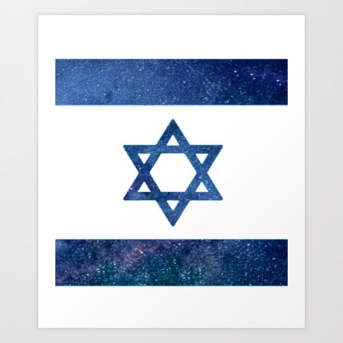 Love Israel  congratulations 462 Art Print