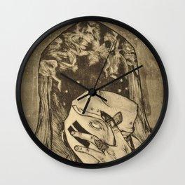 Cosmic Reveal Wall Clock