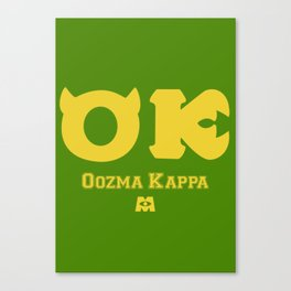 Oozma Kappa (Monsters University) Canvas Print