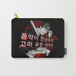 Music is not a Joke Carry-All Pouch