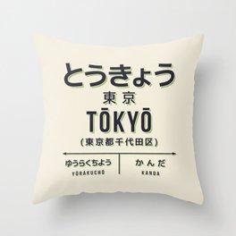 Vintage Japan Train Station Sign - Tokyo City Cream Throw Pillow