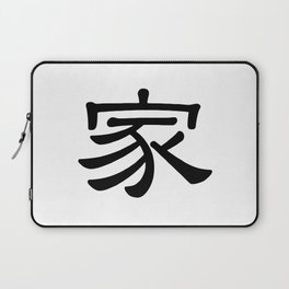 Jia / Chinese Symbol Home Laptop Sleeve