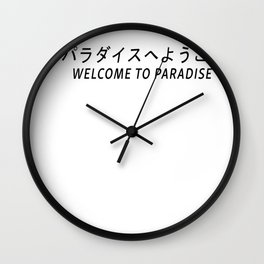 Vaporwave design Japanese Streetwear Welcome to paradise Wall Clock