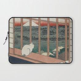 Asakusa Rice Fields, Hiroshige Laptop Sleeve