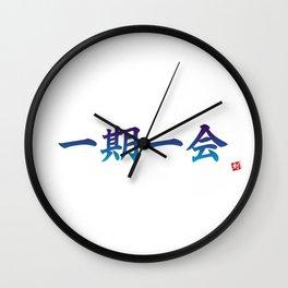 """一期一会 (Ichi Go Ichi E) """"One opportunity, one encounter"""" Wall Clock"""