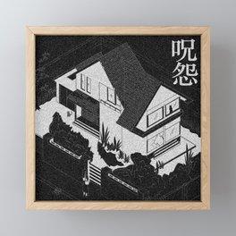 Ju-on / The Grudge / Kayako Saeki House Framed Mini Art Print