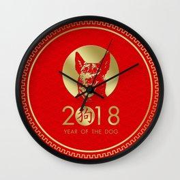 Happy New Year of the dog 2018   Dutch Shepherd dog Dutchie Wall Clock