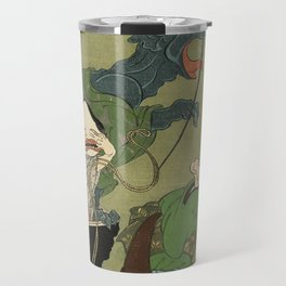 The Greedy Old Woman with a Box of Demons Travel Mug
