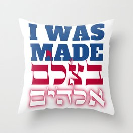 I Was Made in the Image of God Throw Pillow
