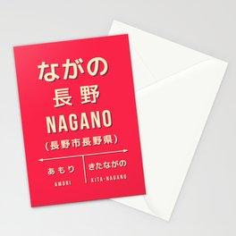 Vintage Japan Train Station Sign - Nagano City Red Stationery Cards