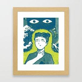 nagareboshi Framed Art Print