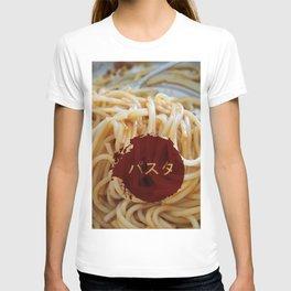 パスタ_Celebrate Pasta T-shirt