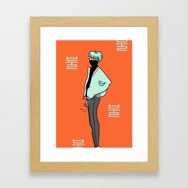 Graph Framed Art Print