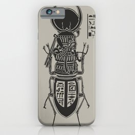 Kafkian Amulet II iPhone Case