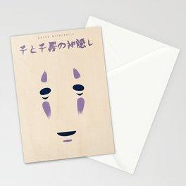 Spirited Away - No Face Minimalist, Miyazaki, Studio Ghibli Stationery Cards