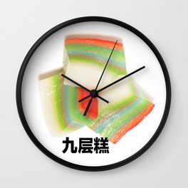 Singapore Food - Kueh Lapis 九层糕 Wall Clock