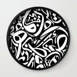 Arabic Calligraphy Pattern Wall Clock