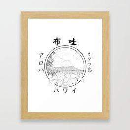 Hawaii Seal in Kanji, old style Framed Art Print