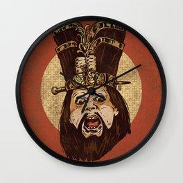 Lo-Pan Wall Clock