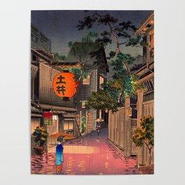 Tsuchiya Koitsu - Evening at Ushigome - Japanese Vintage Woodblock Painting Poster