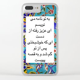 I Wrote You A Letter Persian Clear iPhone Case