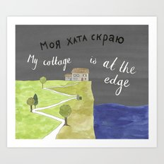 Cottage at the Edge Art Print