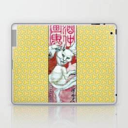 Kyosai Dancing Bakeneko Laptop & iPad Skin