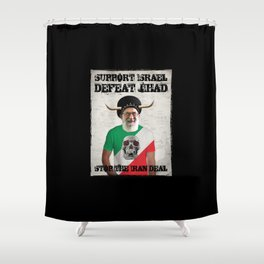 Stop The Iran Deal Shower Curtain