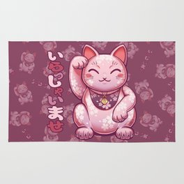 Hanami Maneki Neko: Yuu (Friend) Rug