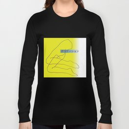 GRADIENTS Long Sleeve T-shirt