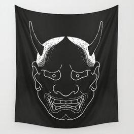 Hanna Mask Wall Tapestry