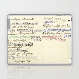 Mou Pei Na - Cambodian Print Laptop & iPad Skin